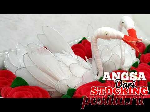 106) Ide kreatif - Cara membuat agsa dari stoking    how to make nylon stocking flower (swan)