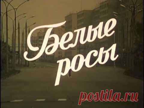 Our favourite songs from the Soviet movies there are no such songs about good, love … just Now...
