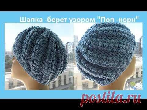 Cap - a beret a pattern \