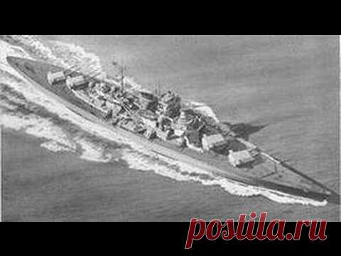 Германский линкор «Тирпиц»: кошмар британского флота . Чёрт побери