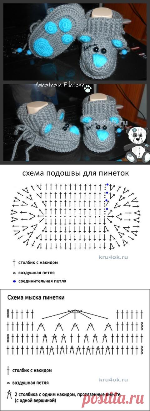 kak-vyazat-pinetki-kryuchkom