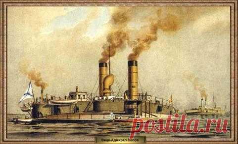 Круглые броненосцы – бывают и такие. А знаете ли вы, что на вооружении Черноморского флота России несколько десятилетий стояли круглые броненосцы?