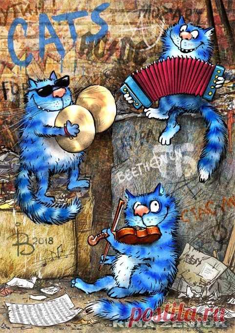 Иллюстрация В джазе только котики 1. Просмотреть иллюстрацию В джазе только котики 1 из сообщества русскоязычных художников автора Рина З. в стилях: Классика, нарисованная техниками: Растровая (цифровая) графика.
