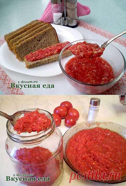 Хреновая закуска с помидорами.. Острая с пикантной чесночной ноткой хреновая закуска с помидорами хорошо сохраняется на зиму в холодильнике.