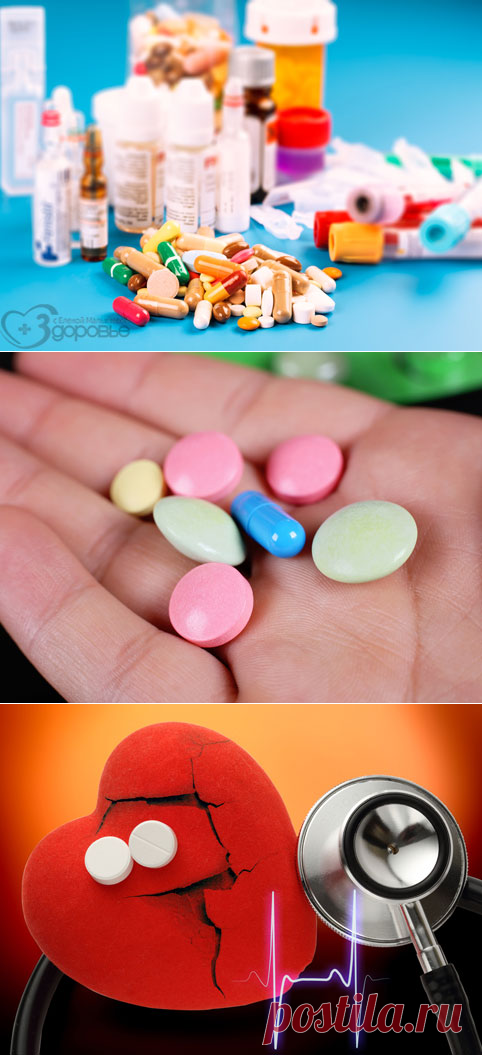 Смертельные пары. Лекарства, которые нельзя принимать вместе