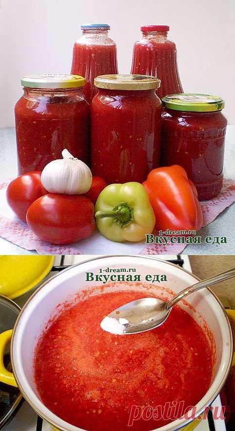 Заправка из помидоров для супа на зиму.. Заправка для супа, для борща или щей или просто для овощного рагу в баночках — палочка–выручалочка для любой хозяйки зимой.