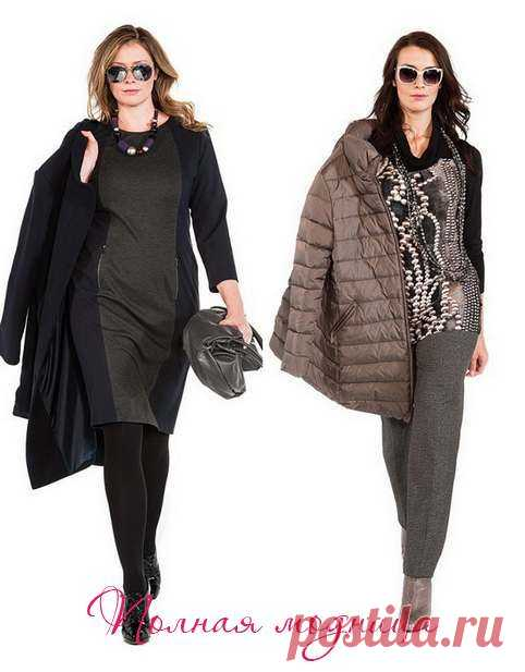 0574bc22188 Верхняя одежда больших размеров итальянского бренда Luisa Viola. Зима 2015