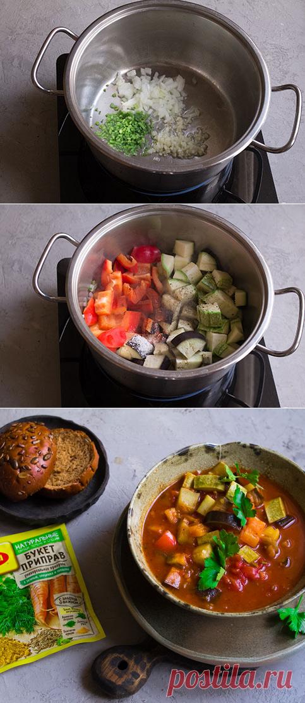 Суп рататуй - пошаговый рецепт с фото от Maggi.ru