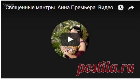 Курс «Лакшми Рейки Изобилия» - Авторский сайт Анны Премьера