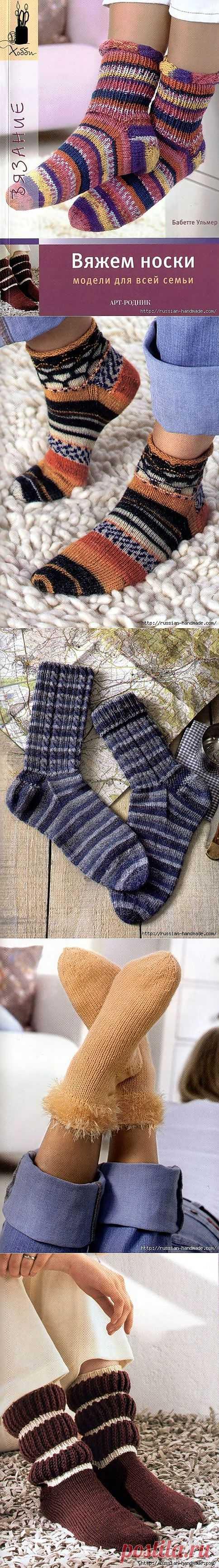Носки спицами вяжем для всей семьи.