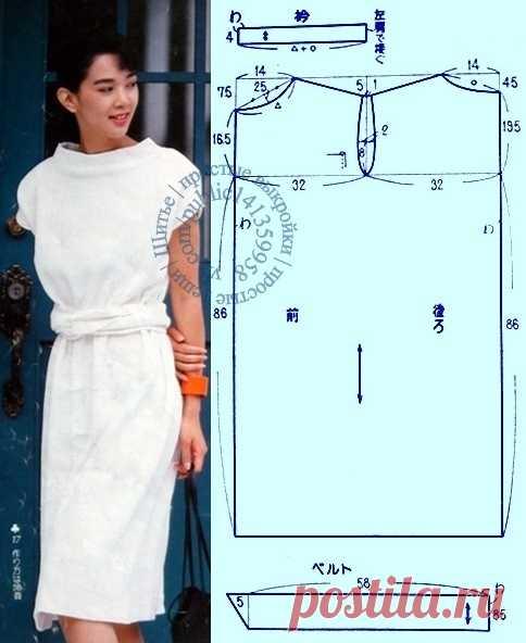 4378004bd85 Платье прямого силуэта без боковых швов