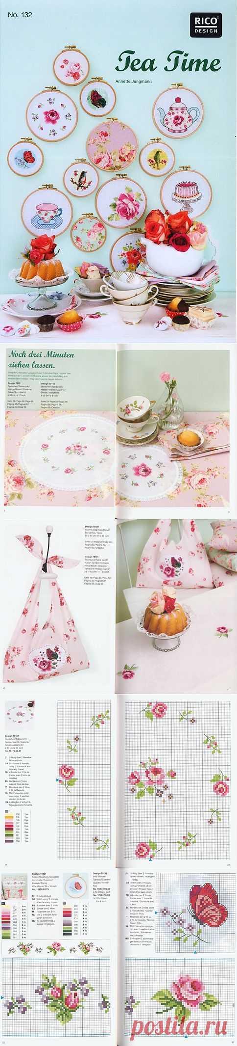 """""""RICO - Tea Time"""". Журнал по вышивке.."""