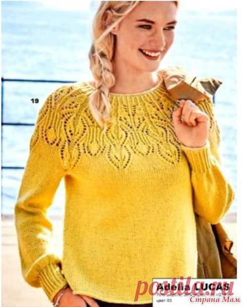 Пуловер с круглой ажурной кокеткой - Вязание - Страна Мам