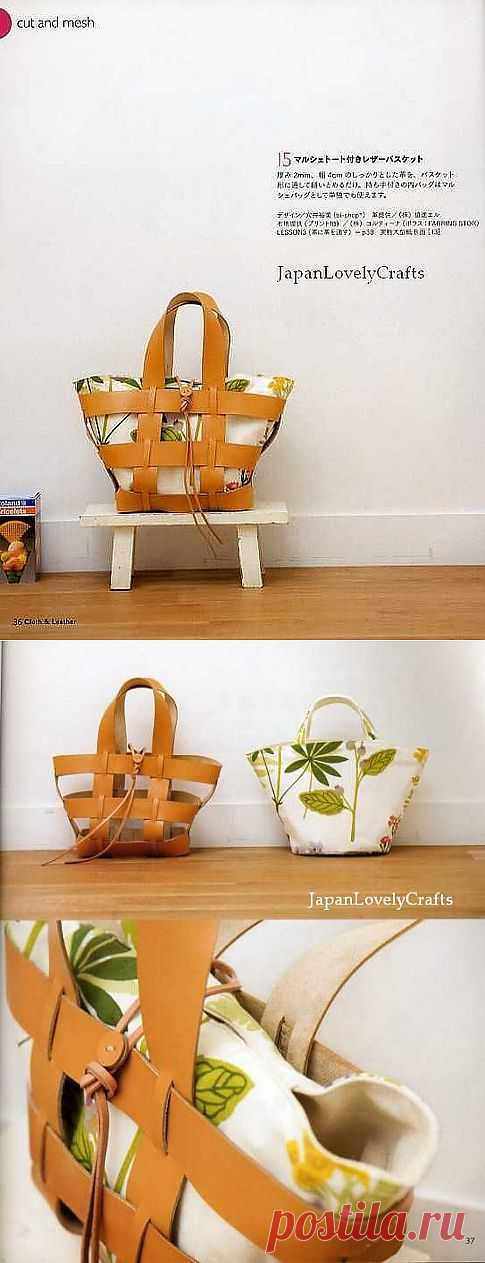 Двойная сумка / Сумки, клатчи, чемоданы / Модный сайт о стильной переделке одежды и интерьера