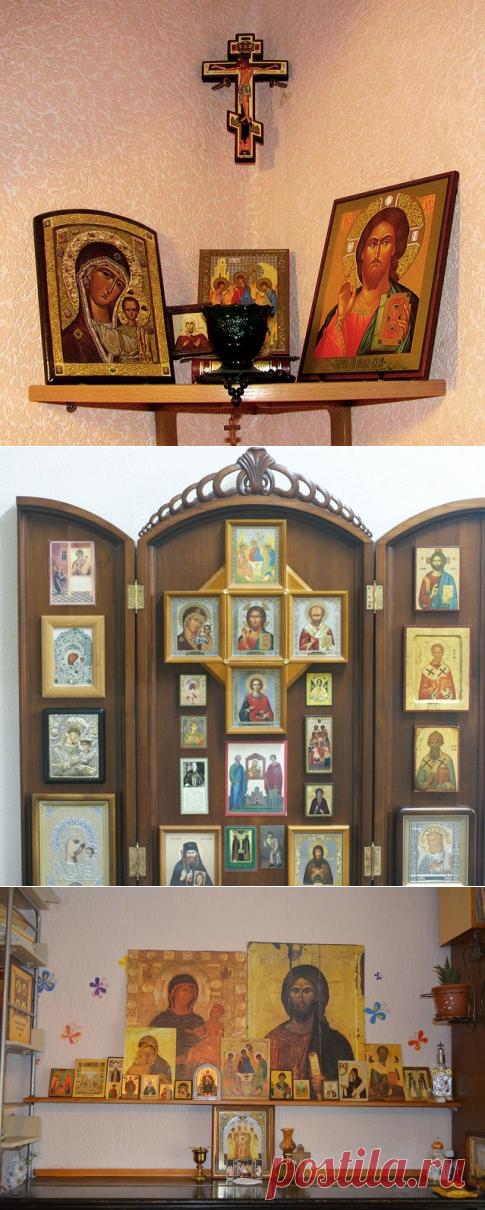 можно ли ставить фотографии рядом с иконами наружной внутренней сторон
