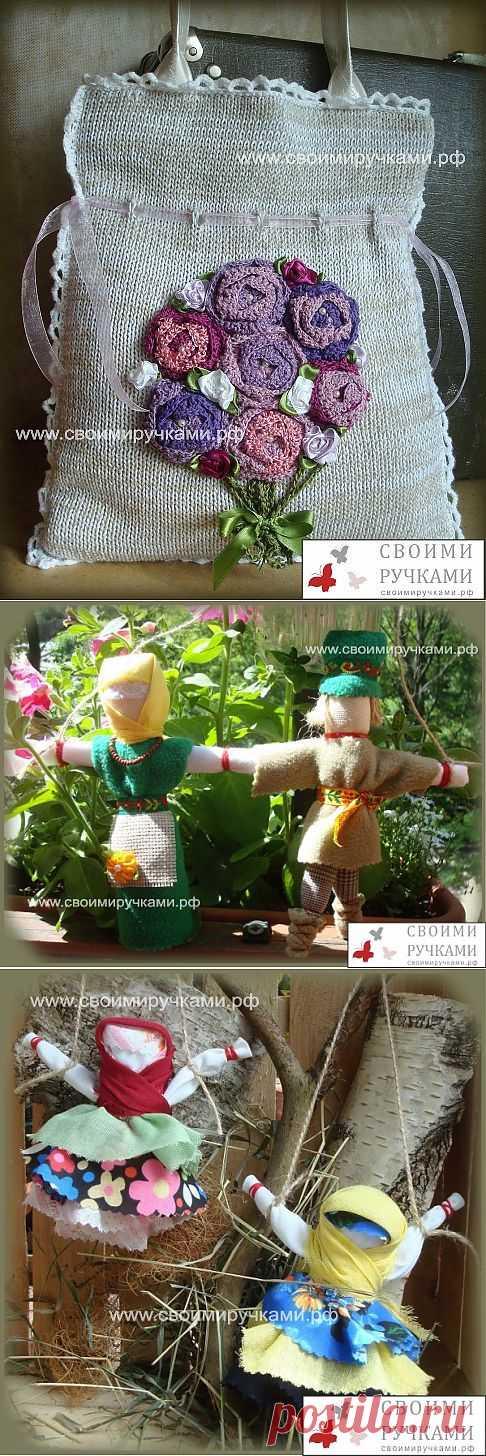 Блоги@Mail.Ru: Сумки, косынка, игрушки