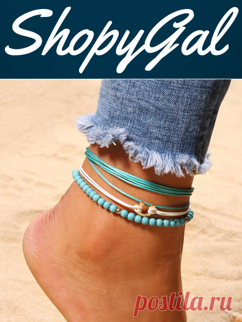 Bohemian Blue Beaded Multilayer Anklets Jewelry For Women | ShopyGal.com