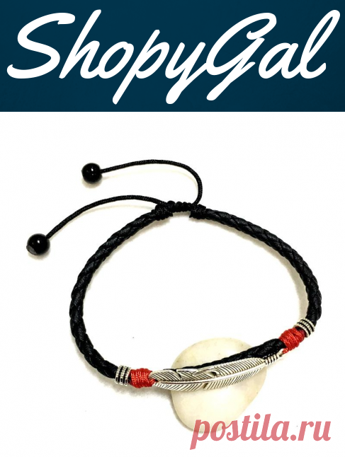 Vintage Unisex Anklet Bracelet for Women Men   ShopyGal.com