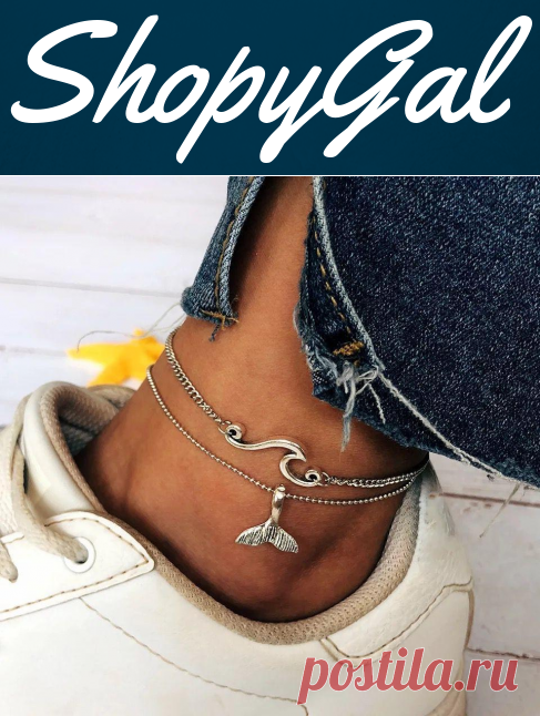 Bohemian Double-layer Silver Anklets | ShopyGal.com