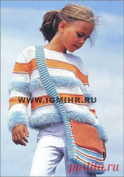 Джемпер и сумка в полоску для девочки 10 лет от Schachenmayr SMC (Германия).