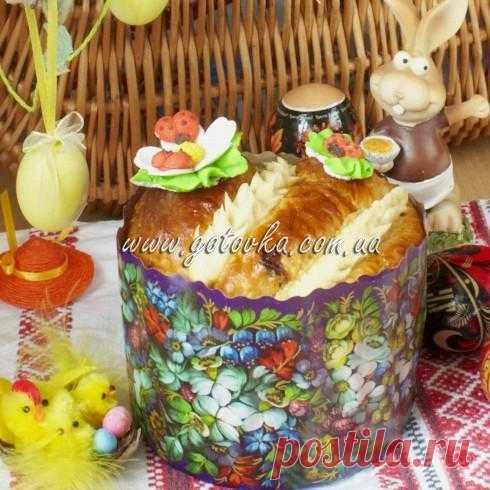 Кулич пасхальный рецепт с фото | Кулинарный блог работающей мамы