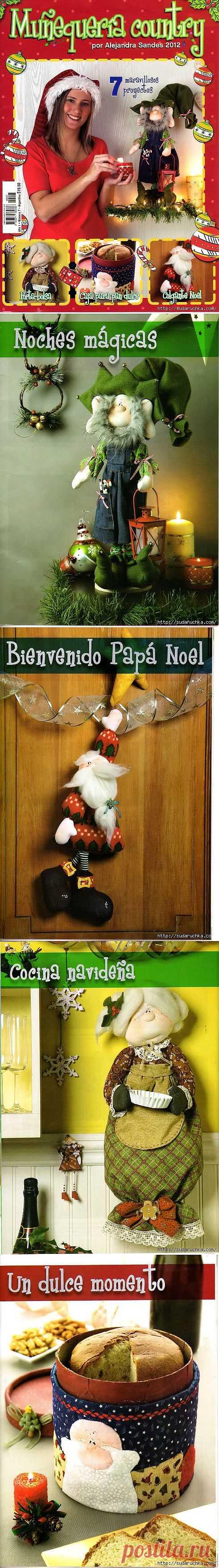 """""""Текстильные куклы"""".Журнал по пошиву кукол с подробным фото описанием.."""