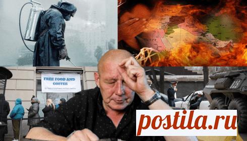 Кшиштоф Яцковский: нас ждут война, гетто, раздача таблеток от радиации и ядовитой еды..