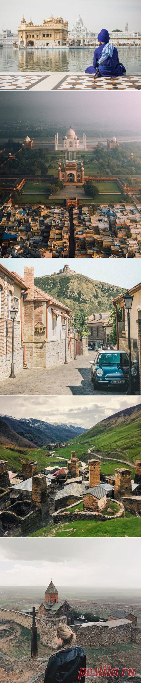 10 самых дешёвых и чарующих стран для отпуска в 2019 году / Туристический спутник