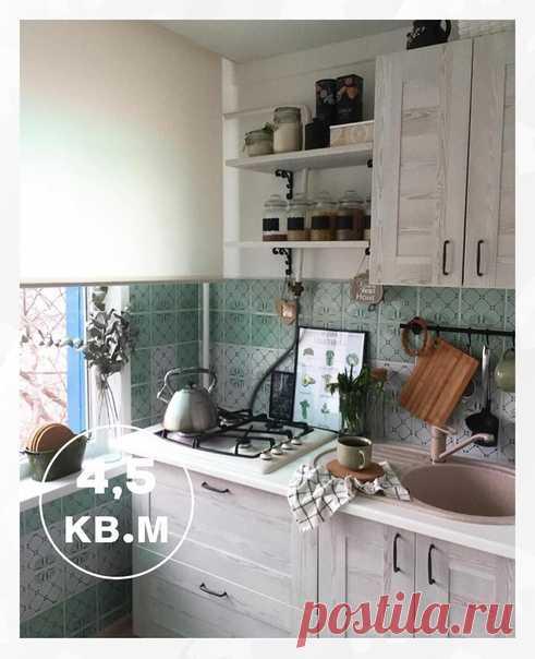 Кухня в 4,5 кв.м. Хрущевка. Как же сделали все шикарно и современно! Только как всегда на кухне не уместился холодильник.