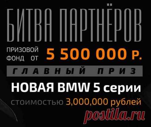 Купить русские прокси для инстаграм