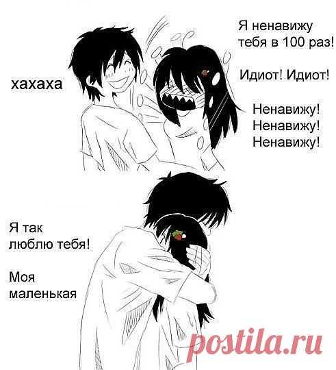 Девочки, кому это знакомо?)