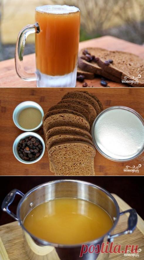 Домашний хлебный квас - пошаговый рецепт с фото на Повар.ру