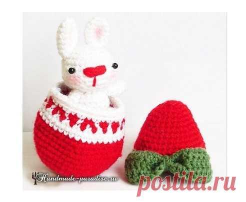 """El juguete """"Кролик en el huevo de Pascua амигуруми"""". Por el gancho. \/ Handmade-Paradise"""