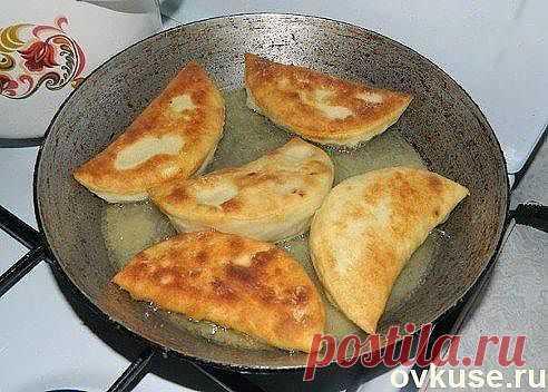 Очень вкусные чебуреки - быстро и легко - Простые рецепты Овкусе.ру