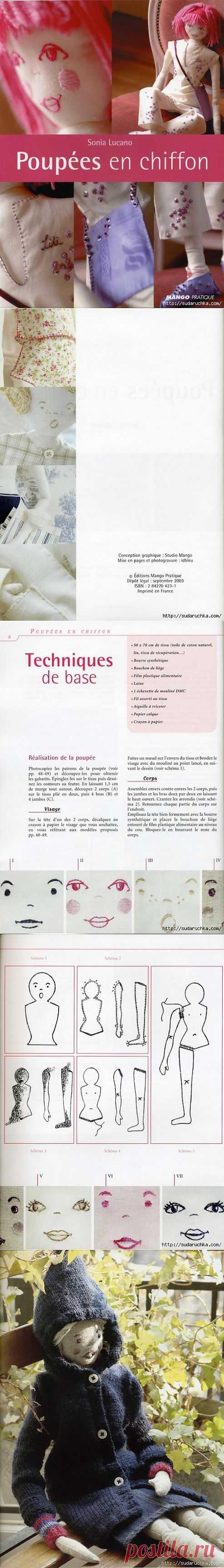 """""""Poupees en chiffon"""".Книга по пошиву текстильной куклы.."""