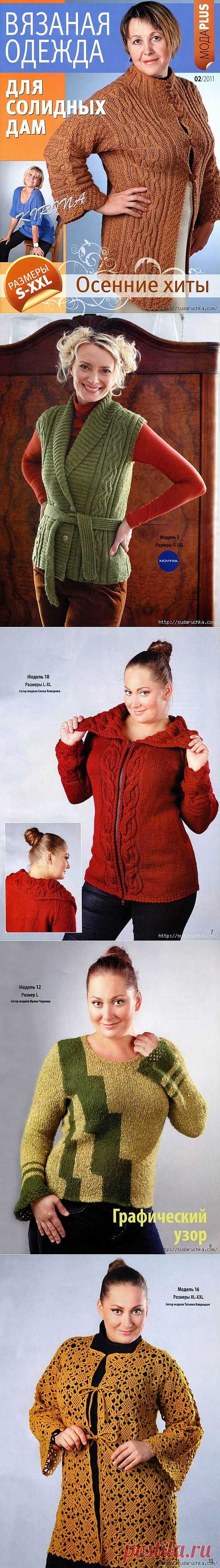 """""""Вязаная clothes for solid ladies - autumn hits """". The magazine on knitting."""