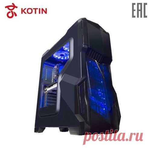 Игровой Desktop KOTIN GB-1/ intel I5 8500/8G DDR4/GTX1050TI-4G/intel 180G SSD/Dos