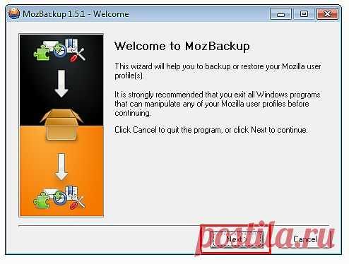 Как сохранить закладки в Firefox   Настройка программ