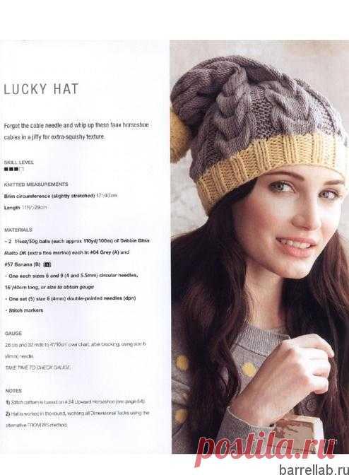 шапка спицами шапка с косами вязаная спицами вязание для всей