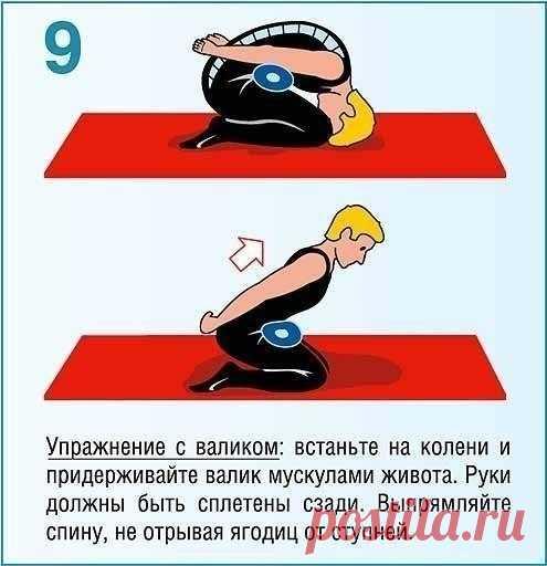 Укрепляющая тренировка для мышц спины и пресса.