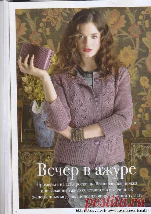 Вязание спицами | Записи в рубрике Вязание спицами | Дневник Lenatt