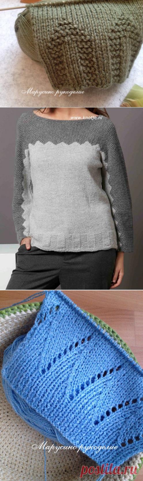 Необычная резинка для низа изделия и рукавов. Вязание спицами.   Марусино рукоделие   Яндекс Дзен