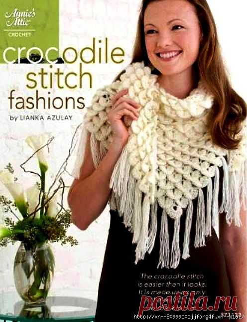 Журнал Crocodile Stitch Fashions: шали, шапки, аксееуары.