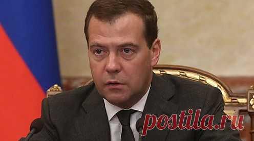 Медведев: Россия за последние годы стала предсказуемым государством
