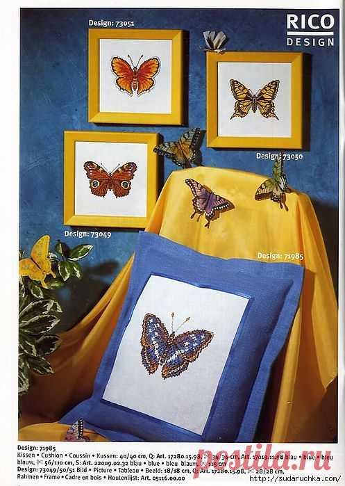 """Вышивка - """"Бабочки"""". Схемы."""