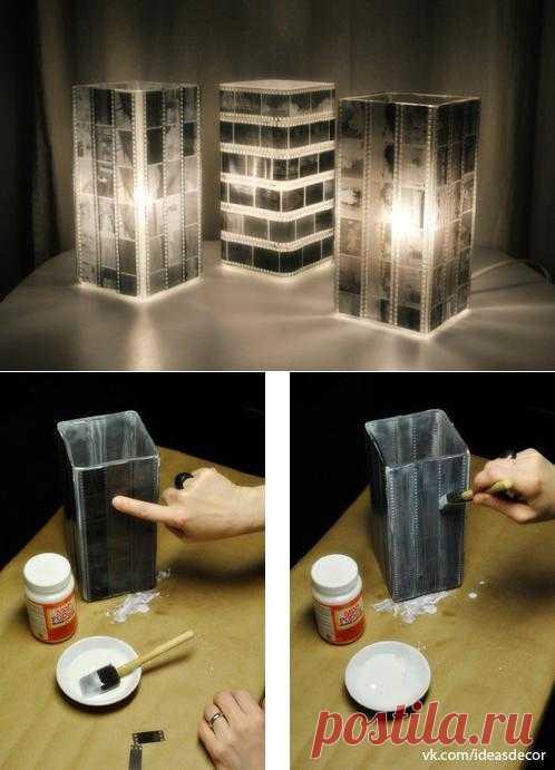 Вот она - всеми забытая фотопленка) Креативный светильник из фотоплёнки.