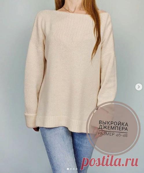 Подборка выкроек для ваших осенних моделей. часть 4 автор nataliya.lastochka