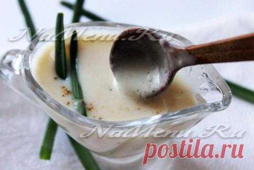 ¿Cómo preparar la salsa el bechamel?