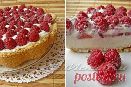 малиновы пирог