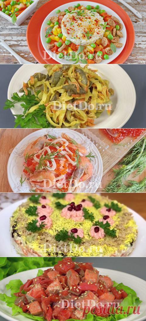 ТОП-15 вкусные новые салаты на Новый Год 2020: рецепты с фото